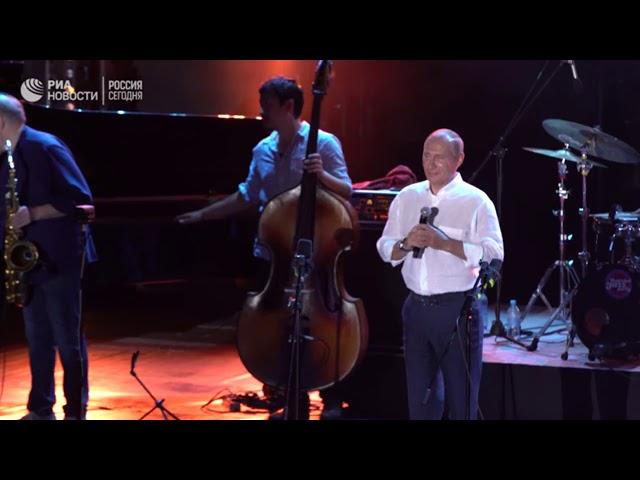 Путин на фестивале Koktebel Jazz Party в Крыму