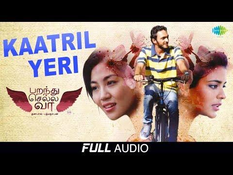 Kaatril Yeri Midhakuthey | Audio | Parandhu Sella Vaa | Joshua Sridhar | Lady Kash | Aishwarya
