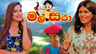 Mal Sara - Sinhala Full Film | Comedy Film | Rithu Akarsha | Srimali Fonseka