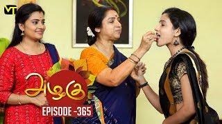 Azhagu - Tamil Serial | அழகு | Episode 365 | Sun TV Serials | 02 Feb 2019 | Revathy | VisionTime