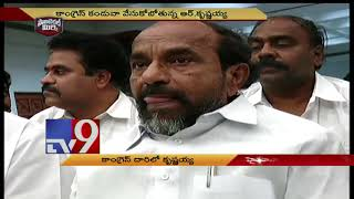 Political Mirchi : Masala News From Telugu States - 22-10-2018