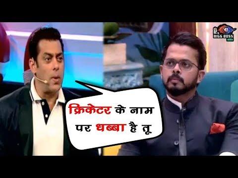 Bigg Boss 12 : Salman Khan Badly Scolded Sreesanth | Weekend Ka Vaar | Week 5