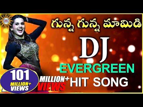 Gunna Gunna Mamidhi DJ Evergreen Hit Song 2017 || Disco Recording Company
