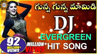 Gunna Gunna Mamidi DJ Evergreen Hit Song || Disco Recording Company