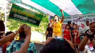 morar kokil by sharmin hot dance