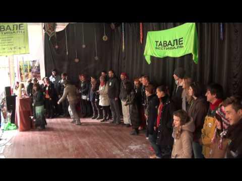 ТАВАЛЕ фестиваль. Волонтеры на сцене. Шутка об очистке кармы 29 сентября 2014.