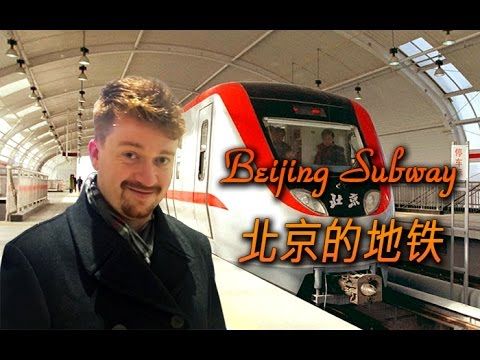 What is Beijing's subway like? Is the pollution in Beijing really that bad?