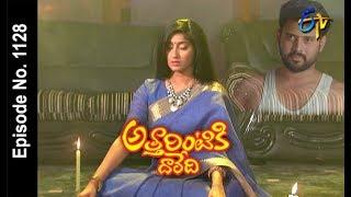 Attarintiki Daredi | 16th June 2018 | Full Episode No 1128 | ETV Telugu