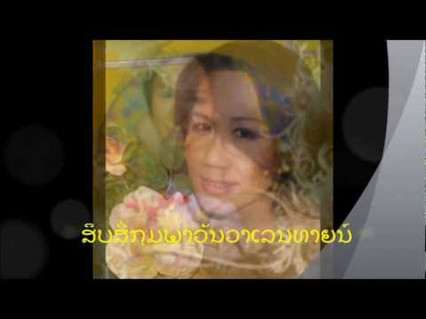 98- Lao Music Lao Song-romantic video