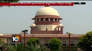 Supreme Court Sensational Judgement On Women Entry in Sabarimala Temple