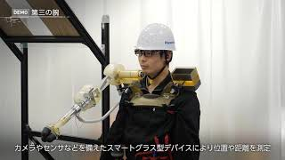 [Panasonic Robotics Hub]プレス発表2019/1/25