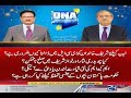 download Nawaz Sharif Vs Ch Nisar | DNA | 14 Feb 2018 | 24 News HD