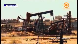 Էներգակիրների գների անկմանը զուգընթաց նվազում է Ադրբեջանի դերը տարածաշրջանում