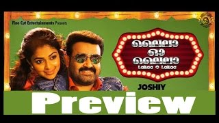 Lailaa O Lailaa Malayalam Movie Preview | Mohanlal, Amala Paul,Sathyaraj