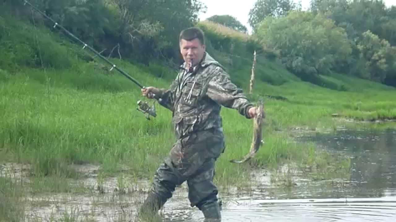 рыбалка видео только не уйди
