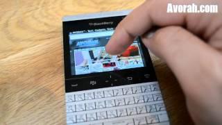 Full Review of BlackBerry Porsche Design P9981