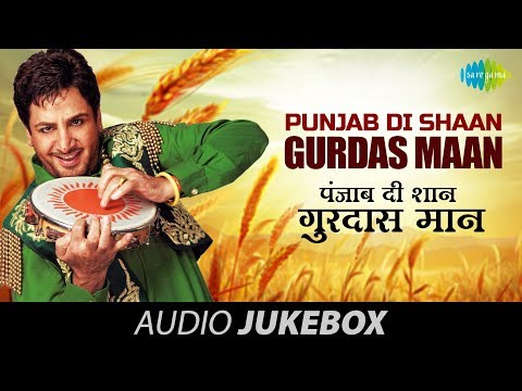 Punjab Di Shaan | Punjabi Full Songs Juke Box | Gurdas Mann video