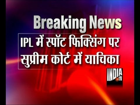 PIL seeks probe by SIT in IPL spot fixing