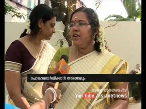Celebrities in Attukal Ponkala