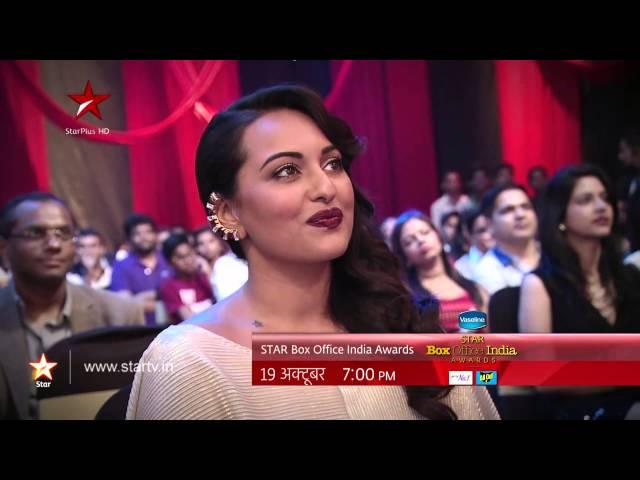 Alia Bhatt laughs at herself at the STAR Box Office India Awards!