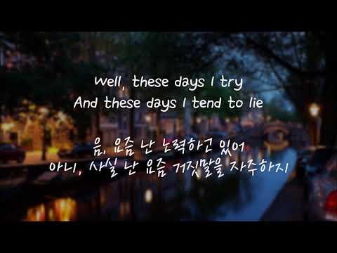 Imagine Dragons - Amsterdam (한국어 가사/해석/자막)