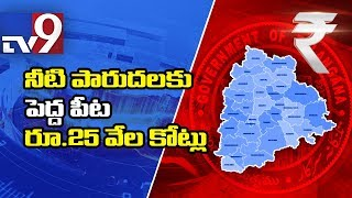 Telangana Budget 2018-19 : 25 crores for Irrigation