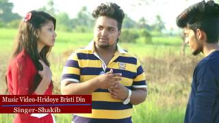 Music Video Hridoye Bristi Din-Shakib Full HD