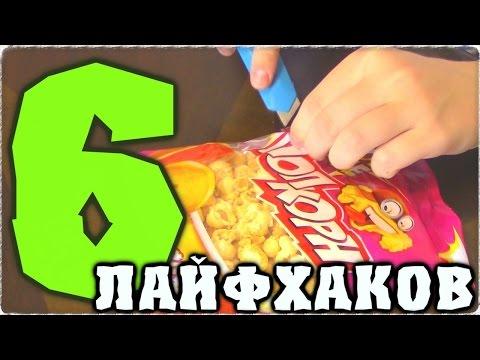 Как сделать дома youtube 309