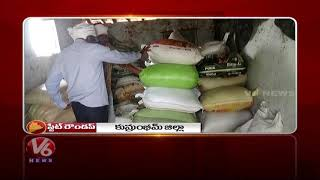 Thieves In Temple | Job Mela In Bhainsa | Ganja Gang Busted | Telangana State Round Up