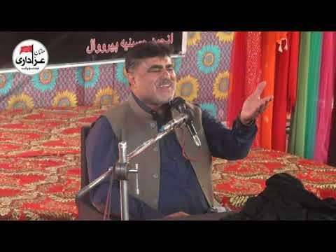 Zakir Nasir Abbas Notak | 4 Rabi Awal 2017 | YadGar Masiab | Khanewal