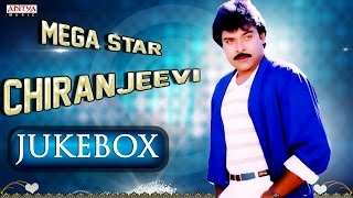 Chiranjeevi Telugu Romantic Hits Jukebox Telugu Hit Songs VideoMp4Mp3.Com