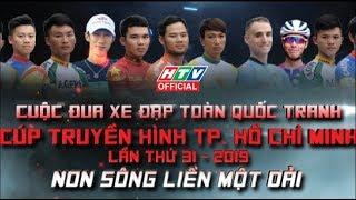Cúp truyền hình 2019 | TRỰC TIẾP | Chặng 10: Pleiku - Tuy Hòa (220km) | 23/4/2019