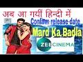 New hindi dubbed movie mard ka badla