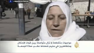 إجراءات أمنية قبل صلاة الجمعة بالقدس المحتلة