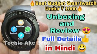 Best Budget Smartwatch under Rs 1000   Smartwatch Unboxing and Review in Hindi, Smartwatch Review,