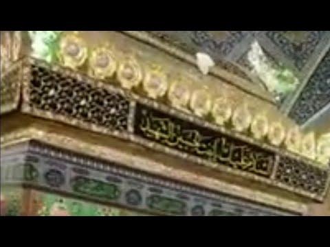 ⭕Live Bibi Sakina Sa Roza Mubarak 1440 Sham Siriya Must Watch Must Share Subscribe This Channel