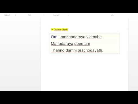 Ganesh Gayatri Mantram: Om Lambhodaraya vidmahe Mahodaraya deemahi