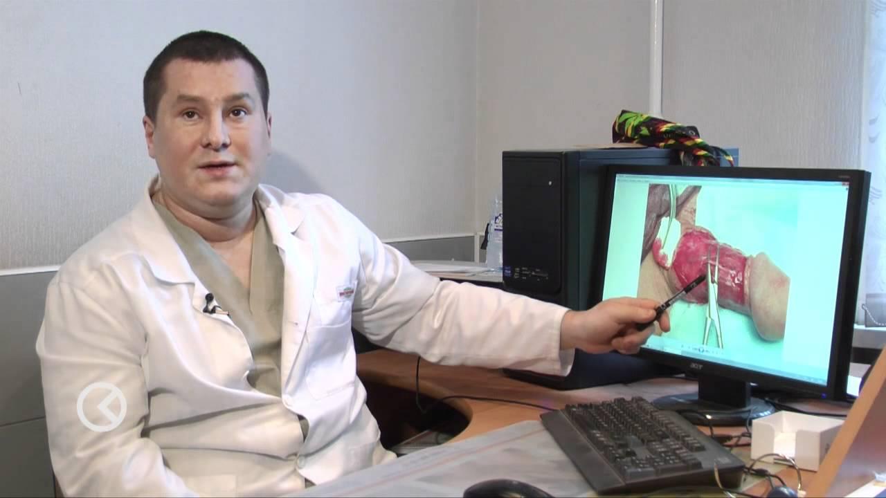 penis specialist doctor