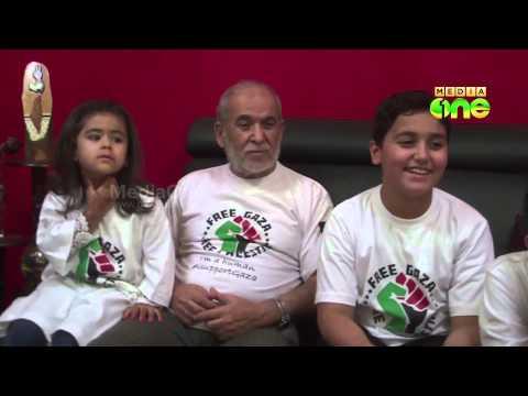 Palestine family in Qatar hopeful of freedom in Gaza