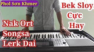 Nhạc Khmer Remix Organ - NAK ORT SONGSA LERK DAI (អ្នកអត់សង្សាលើកដៃ)-Nhạc Sóng Khmer Phol Sơn