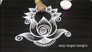 Simple & Creative Kolam || Easy Rangoli Designs || Very Cute N Small Evening Muggulu