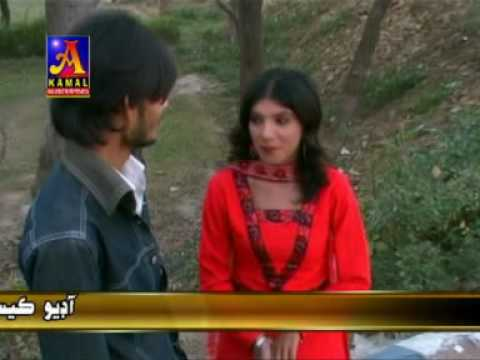 Teri umeed tera intezar (Javed Jamali)