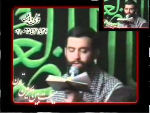 Bi to ey saheb zaman بی تو ای صاحب زمان