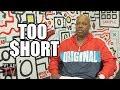 Too Short Sold 500k Albums After Rumor He Got Shot in the Crack House (Part 4)