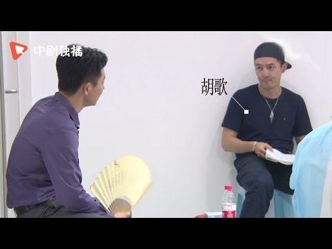 """外科风云 ● 纪录片09:胡歌惊喜出镜!与""""王天风""""又同框"""