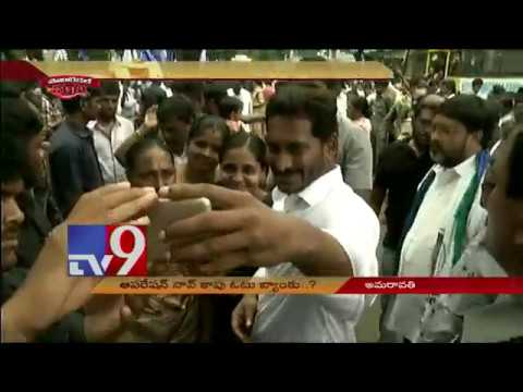 Jagan comment angers Kapu vote bank - TV9