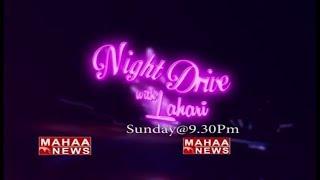 London Babulu Hero Rakshit Night Drive With Lahari This Sunday @ 9:30PM  Exclusive