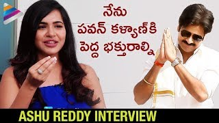 Pawan Kalyan is my GOD Says Ashu Reddy | Ashu Reddy Latest Interview | Telugu FilmNagar
