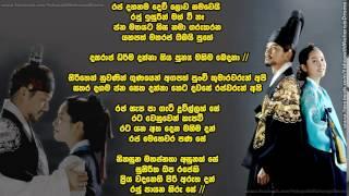 yahapath maha raja video mp3 3gp mp4 hd download
