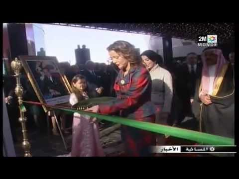 Inauguration du Morocco Mall (2M) - تدشين موروكو مول